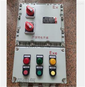 BXK管廊防爆阀门控制箱