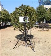 农田墒情测定仪SYS-NY-III