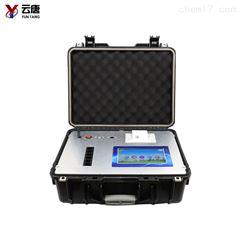YT-TR01新型全项目土壤肥料养分检测仪