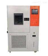 225L内外部锈钢材质可程式恒温恒湿仪说明书