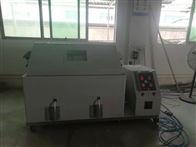 科迪仪器大型盐雾试验箱厂家生产批发零售
