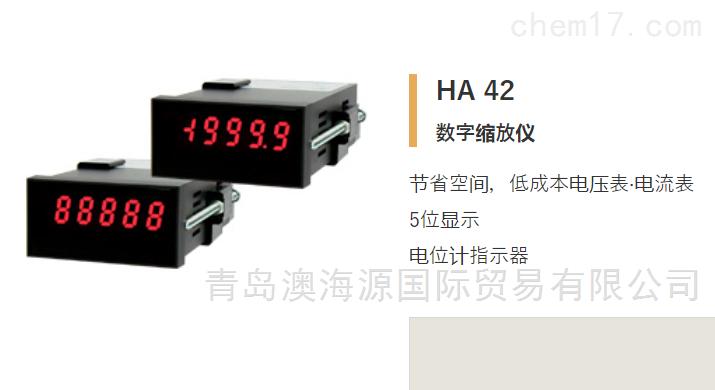 日本进口HENIX 梅田 电位计指示器