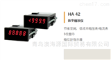 HA42A23-LW日本进口HENIX 梅田 电位计指示器