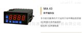 HA46A23-2CT-EGW日本进口HENIX 梅田 数字刻度仪