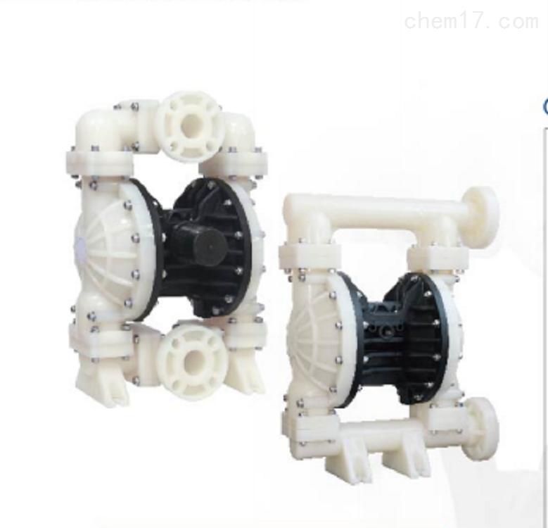 浩洋HY系列气动隔膜泵
