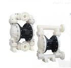 浩洋HY系列氣動隔膜泵