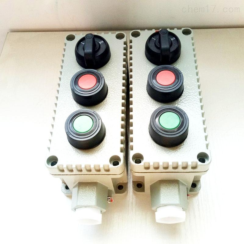 仙桃LA53-A2K1油漆厂壁挂式粉尘按钮开关盒