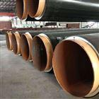 廠家臨盆外滑動蒸汽複合保溫管道昔日發賣價