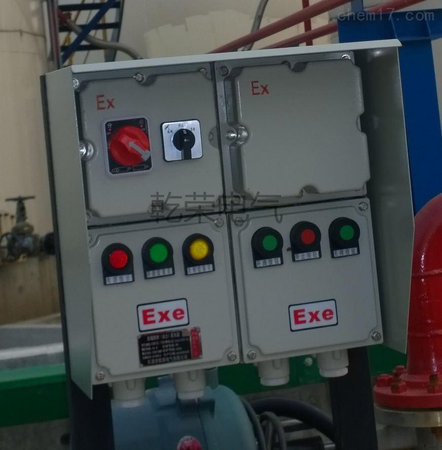 气动阀防爆控制箱