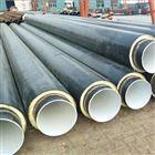 臺中市管徑219聚氨酯耐低溫複合保溫管規格
