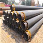 管径529高密度聚乙烯发泡直埋保温管报价