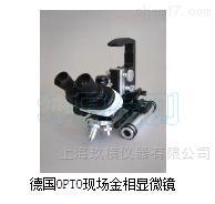 PTI-5000现场金相测厚检测仪