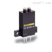 EE-SPZ-A日本欧姆龙OMRON光电传感器