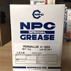 NIPPPECO润滑油脂H1003