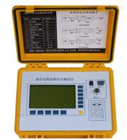 GOZ-DL电缆故障测试仪