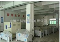 盐雾箱测试标准、工作原理,现货供应