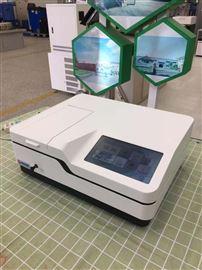触摸屏T3200系列紫外可见分光光度计