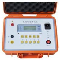 GOZ-3620绝缘电阻测试仪