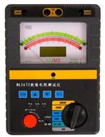 GOZ-BC2010智能双显绝缘电阻测试仪_四档