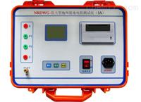 GOZ-DWG-Ⅴ大型地网接地电阻测试仪_5A