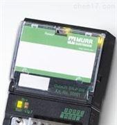 销售穆尔滤波器,MURR模块功能,穆尔电源
