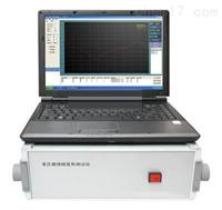 NDBX变压器绕组变形测试仪
