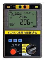 ND2673绝缘电阻测试仪