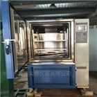 KM-GDJS科邁KM-GDJS高低溫(交變)濕熱試驗箱