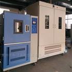 KM-BL-SQX科邁(中空)玻璃水汽密封耐久試驗箱KM-BL-SQX