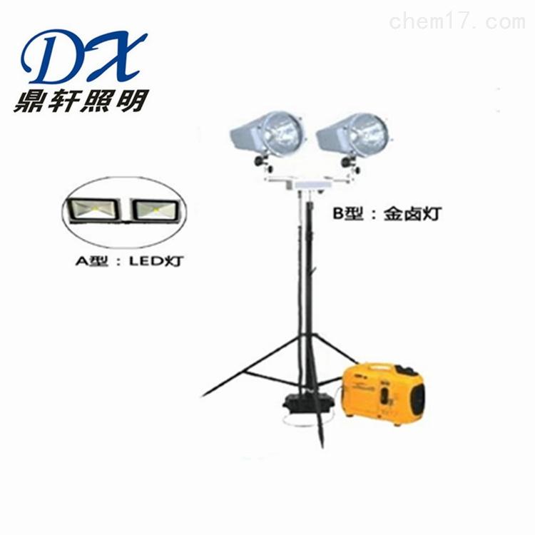 便携式升降工作灯2*150W金卤灯光源