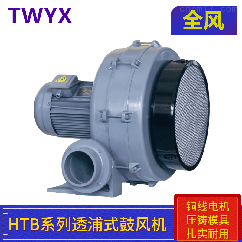 HTB125-503 4KW多段式鼓风机