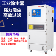 MCJC-4000橡胶粉尘工业除尘机