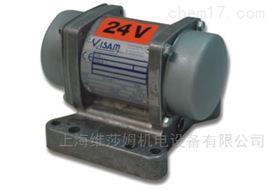 DCV系列直流振动电机