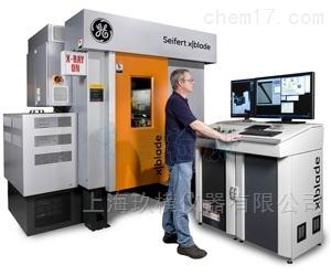Seifert x|blade X射线检测系统