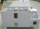 FDH-5101防锈油脂盐雾试验测定仪