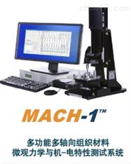 3D软骨压痕仪
