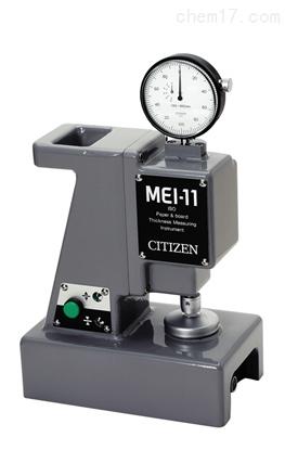 日本原装厚度测量仪纸厚测量MEI-11操作简单