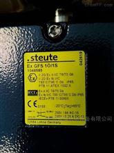 ZS 73 1 O/1S VD 73.1.41.9德国steute拉线开关ZS 73 1 O/1S上海特价