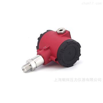 PT124B-280煤气压力变送器