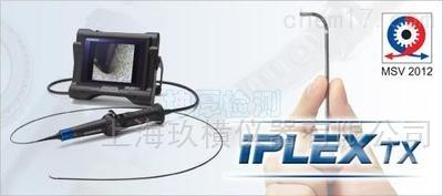 IPLEX TX视频内窥镜