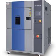 LED电子元器件高低温冲击测试试验箱