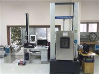 HY-501CSGD沥青灌缝胶高低温粘结强度试验机