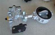 039型美国G+F电磁阀裸轴金属蝶形阀