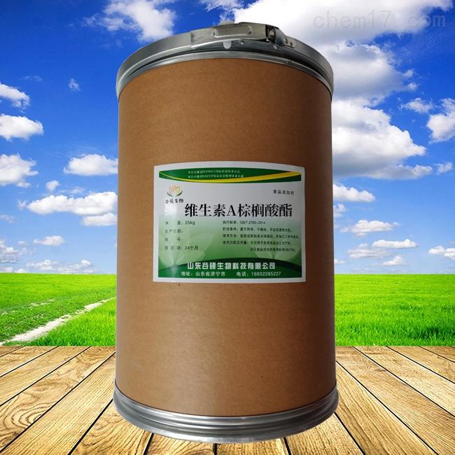 湖南维生素A棕榈酸酯生产厂家