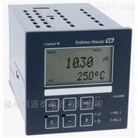 CCM253-EP0005德国E+H分析CPM253-IS0005变送器