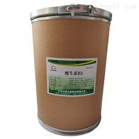 食品级广东维生素B1生产厂家