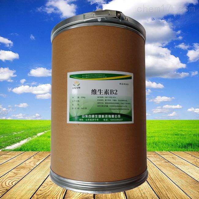 湖南维生素B2生产厂家