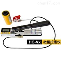 HC-V1/3/5钢筋/锚杆拉拔仪