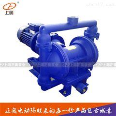 DBY-40P型不鏽鋼電動隔膜泵 螺紋連接電動泵