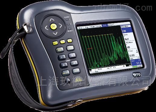 Masterscan D70/700M高性能便携式探伤仪